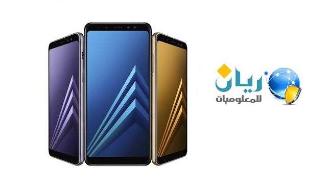 سامسونج تحدد موعد إطلاق الهاتفين Galaxy A8 2018 و Galaxy A8+ 2018