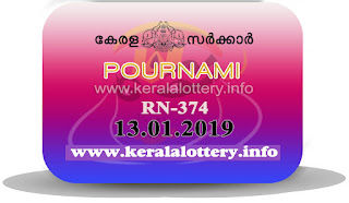 "keralalottery.info, ""kerala lottery result 13 01 2019 pournami RN 374"" 13th January 2019 Result, kerala lottery, kl result, yesterday lottery results, lotteries results, keralalotteries, kerala lottery, keralalotteryresult, kerala lottery result, kerala lottery result live, kerala lottery today, kerala lottery result today, kerala lottery results today, today kerala lottery result, 13 01 2019, 13.01.2019, kerala lottery result 13-01-2019, pournami lottery results, kerala lottery result today pournami, pournami lottery result, kerala lottery result pournami today, kerala lottery pournami today result, pournami kerala lottery result, pournami lottery RN 374 results 13-01-2019, pournami lottery RN 374, live pournami lottery RN-374, pournami lottery, 13/01/2019 kerala lottery today result pournami, pournami lottery RN-374 13/01/2019, today pournami lottery result, pournami lottery today result, pournami lottery results today, today kerala lottery result pournami, kerala lottery results today pournami, pournami lottery today, today lottery result pournami, pournami lottery result today, kerala lottery result live, kerala lottery bumper result, kerala lottery result yesterday, kerala lottery result today, kerala online lottery results, kerala lottery draw, kerala lottery results, kerala state lottery today, kerala lottare, kerala lottery result, lottery today, kerala lottery today draw result"