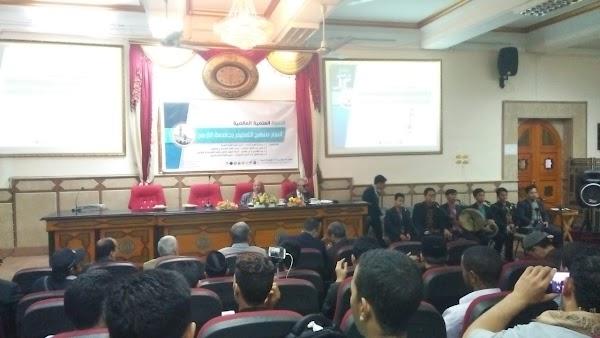 Adakan Seminar Ilmiah Internasioal, SEMA-FSI Buktikan Integritasnya