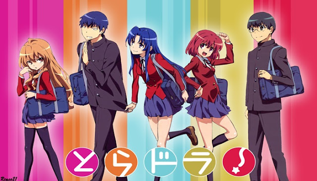 Download Toradora! Subtitle Indonesia