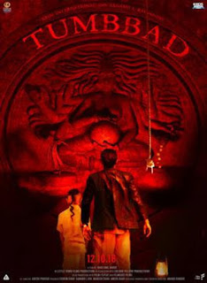 Tumbbad (2018) Official Poster