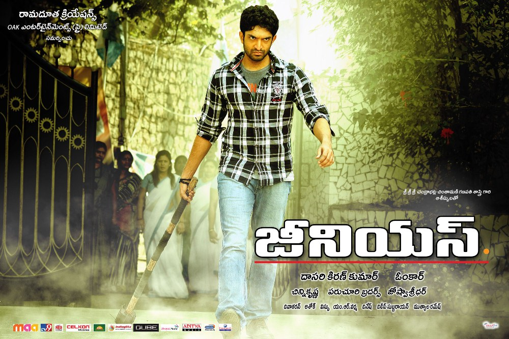 Makkhi 2012 Movie Hd Wallpapers And Review: Omkar Genius (2012) Movie Review