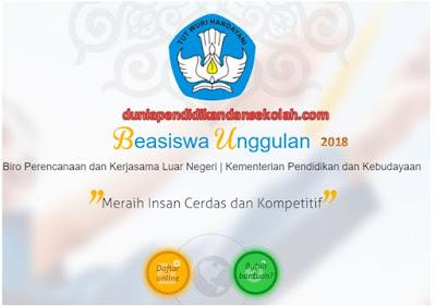 Beasiswa Kemendikbud 2018 Melanjutkan Kuliah S1, S2, S3 Untuk Siswa-Siswi 3T (Terdepan, Terluar, Tertinggal)
