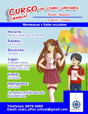 afiche curso manga