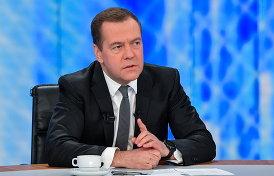 выводы из интервью Медведева