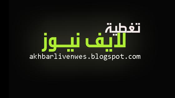 100 متابع لصفحتنا مدونة تغطية لايف نيوز على جوجل بلس