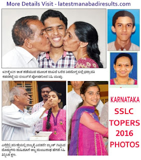 Karnataka SSLC 2016 Toppers Photos