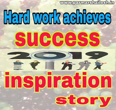 Hard work achieves success inspiration story
