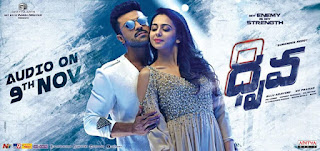Ram Charan's Dhruva Movie Audio Release Posters