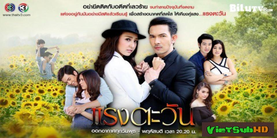 Phim Mộng Uyên Ương Tập 13 VietSub HD | Mong Uyen Uong 2016
