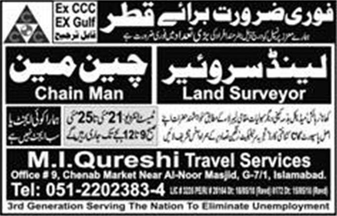 Consolidated Contractors Company Dubai Contact
