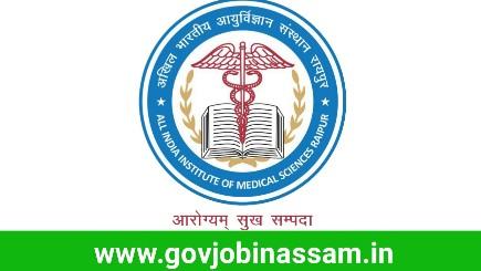 AIIMS Recruitment 2018, govjobinassam