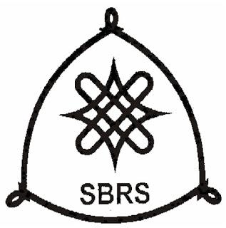 SBRS FUNTUA 2017/2018 1st Batch Admission List Out (Basic & Remedial)
