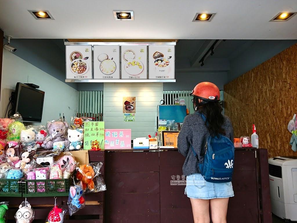 台南冰店,台南小吃,台南燒仙草,芋圓地瓜圓