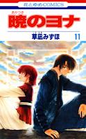 Akatsuki no Yona 11