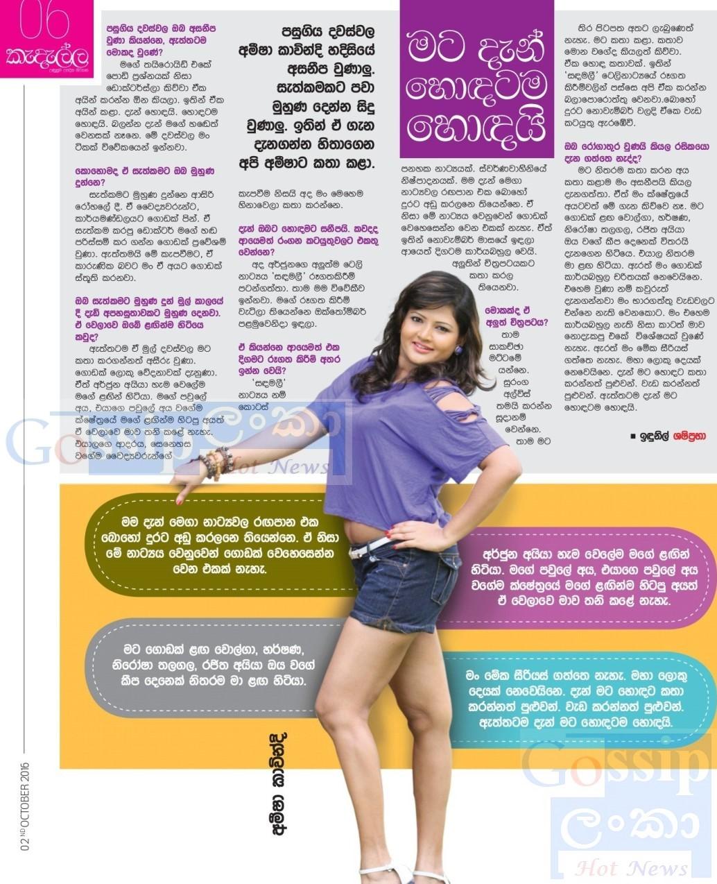 Chat with Arjun Kamalanath and Amisha Kavindi