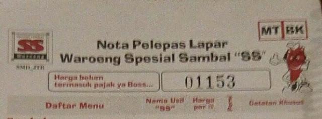 Waroeng Speaial Sambal