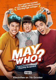 Download Film May Who? AKA May Nai Fai Rang Frer (2015) Subtitle Indonesia Full Movie