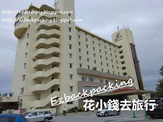 喜瀨海濱度假酒店