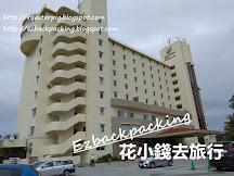 淡季便宜又好又新的沖繩沙灘酒店  喜瀨海濱度假飯店