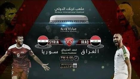 ملخص مباراة العراق وسوريا الودية اليوم انتهت بالتعادل 1-1