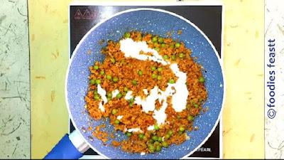 Soya peas Cream