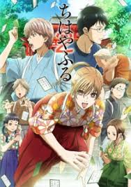 Musim kedua dari anime Chihayafuru.