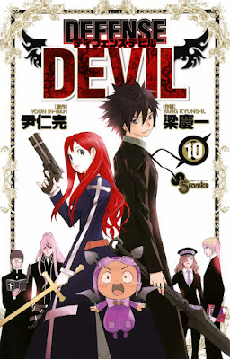 Manga Defense Devil Bahasa Indonesia (Tamat)