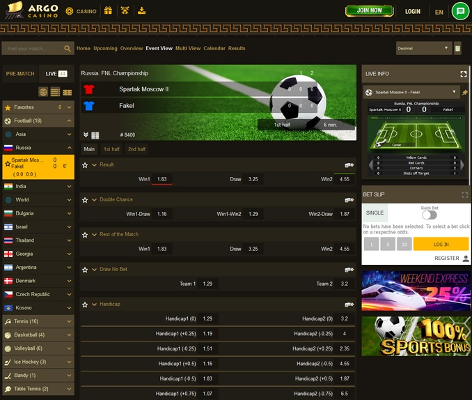 ArgoSports Live Betting Screen