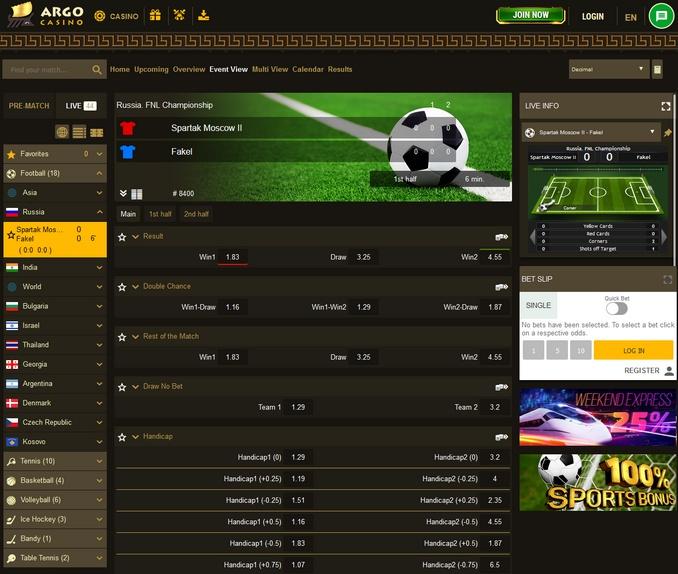 ArgoSports Live Betting Screen