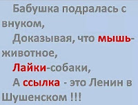 русский язык многозначение слов