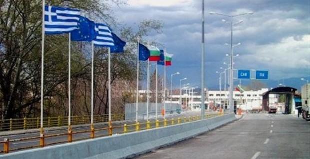 Κλειστά τα Ελληνο-Βουλγαρικά σύνορα στον Προμαχώνα για 7 ώρες - Εκτεταμένη επιχείρηση των Βουλγαρικών αρχών και σύλληψη 23 τελωνειακών