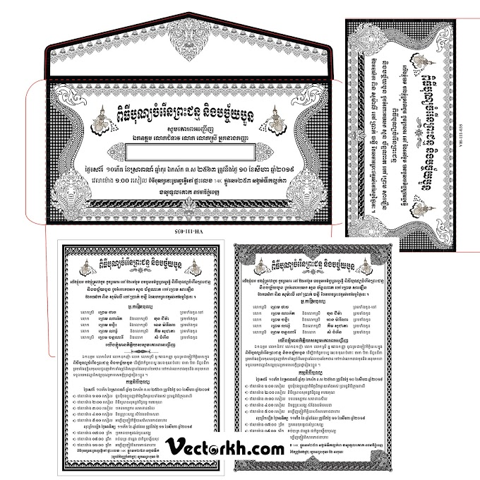 Cambodia Invitation Card free vector, Cambodia Ceremony free vector