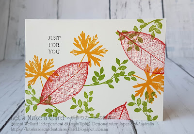 New Catalogue Sneak Peek Varied Vases  Satomi Wellard-Independent Stampin'Up! Demonstrator in Japan and Australia, #su, #stampinup, #cardmaking, #papercrafting, #rubberstamping, #stampinuponlineorder, #craftonlinestore, #papercrafting  #catalogsneakpeek  #variedvases #thankyoucard #スタンピン #スタンピンアップ #スタンピンアップ公認デモンストレーター #ウェラード里美 #手作りカード #スタンプ #カードメーキング #ペーパークラフト #スクラップブッキング #ハンドメイド #オンラインクラス #スタンピンアップオンラインオーダー #スタンピンアップオンラインショップ  #動画 #フェイスブックライブワークショップ  #新製品 #新カタログスニークピーク #ヴァリードヴァース