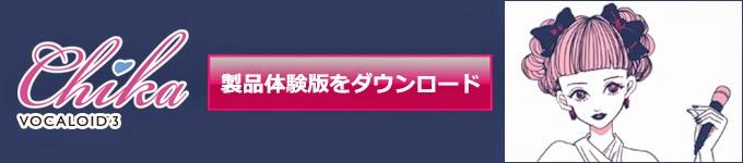 http://m.ssw.jp/download/download.aspx?u=e1409fb8984aa3cdf956d8874f25aa8d&p=381