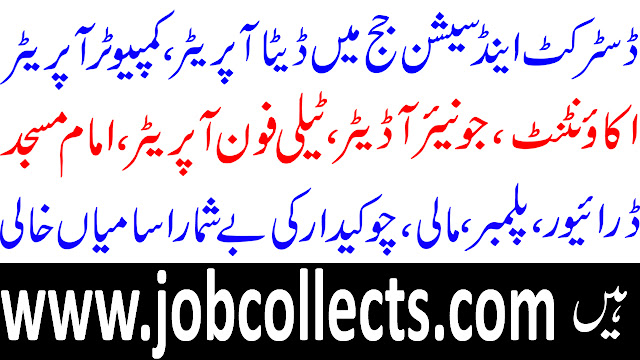District And Session Judge Jobs 2019