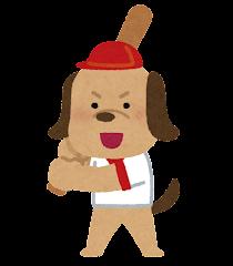 野球をやる動物のキャラクター(犬)