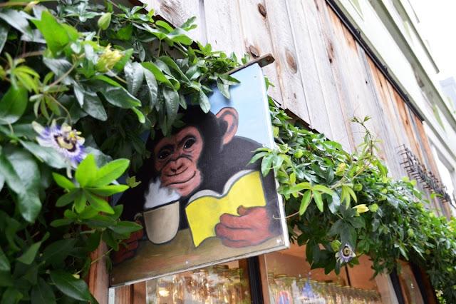 개성있는 시모키타자와 상가 간판