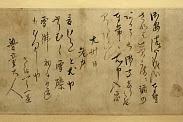 小林一茶直筆手紙