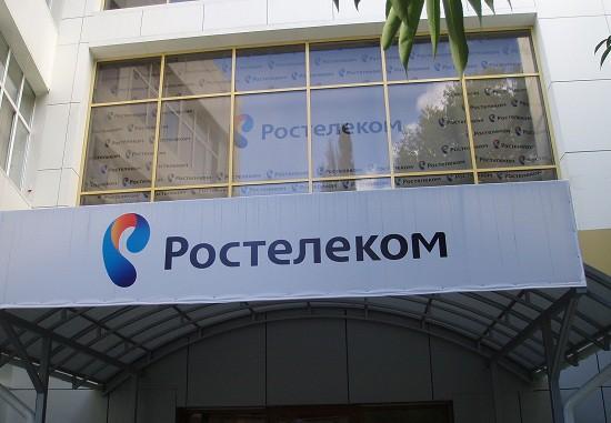 вход в ЦОД Ростелеком со стороны ул Кирова • Адлер