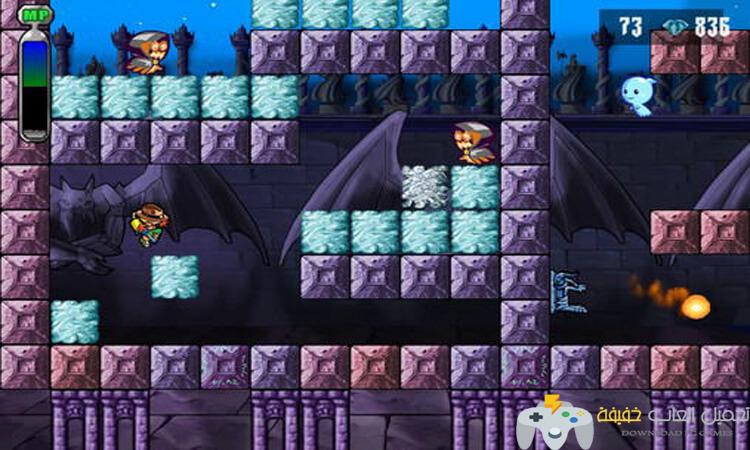تحميل لعبة Ghost Sweeper