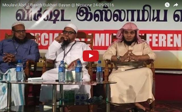 http://www.tv.kalasem.com/2016/09/islam-moulavi-abdul-basith-bukhari.html