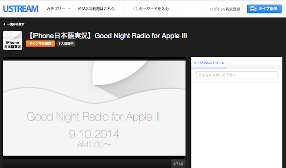 【iPhone日本語実況】Good Night Radio for Apple Ⅲ