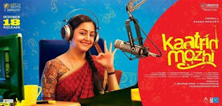 Kaatrin Mozhi First Look Poster