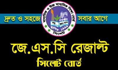 Sylhet Board JSC Result 2018 www.sylhetboard.gov.bd Marksheet
