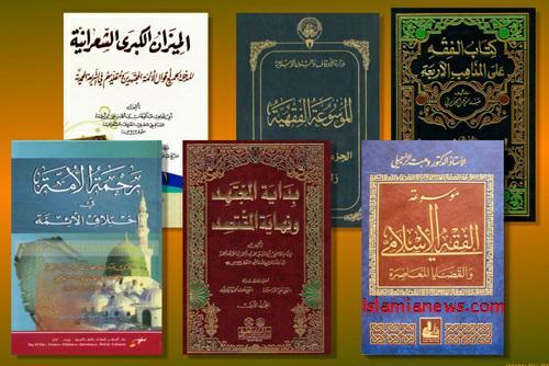 Pengertian Bab Thaharah Menurut Imam Syafi'i Dalam Islam Terlengkap