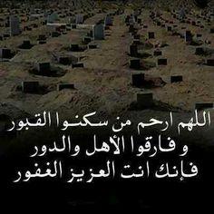 حكم عن الموت , اقوال وامثال عن الموت , صور مكتوب عليها حكم للموت