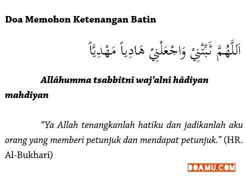 Doa Mohon Diberi Ketenangan Hati Dan Pikiran Paling Mustajab