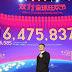 Aliexpress bate el record de ventas en el 11-11 cerrando transacciones por valor de 16.400 millones de euros