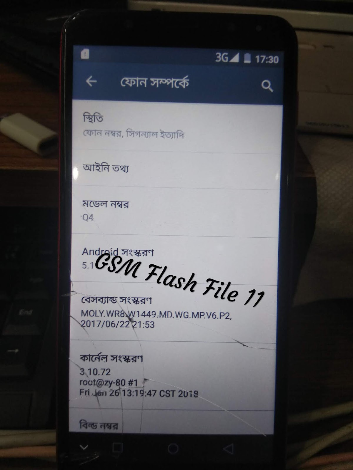 ALPS L1 MP6 V2_YUANDA6580 WE L Flash File BY(gsmflashfile11) No